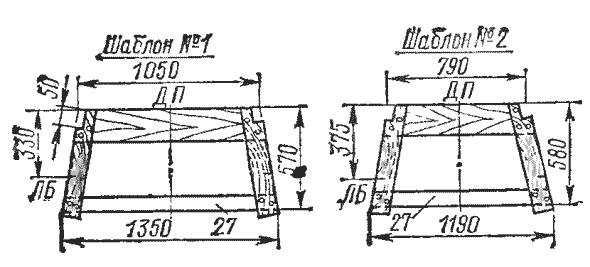 Шаблоны для сборки корпуса лодки плоскодонки