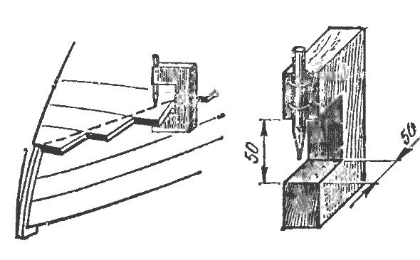Приспособление для причерчивания торцов досок днищевой обшивки